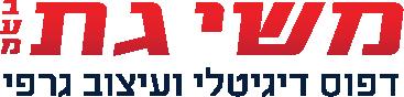 לוגו דפוס משי גת