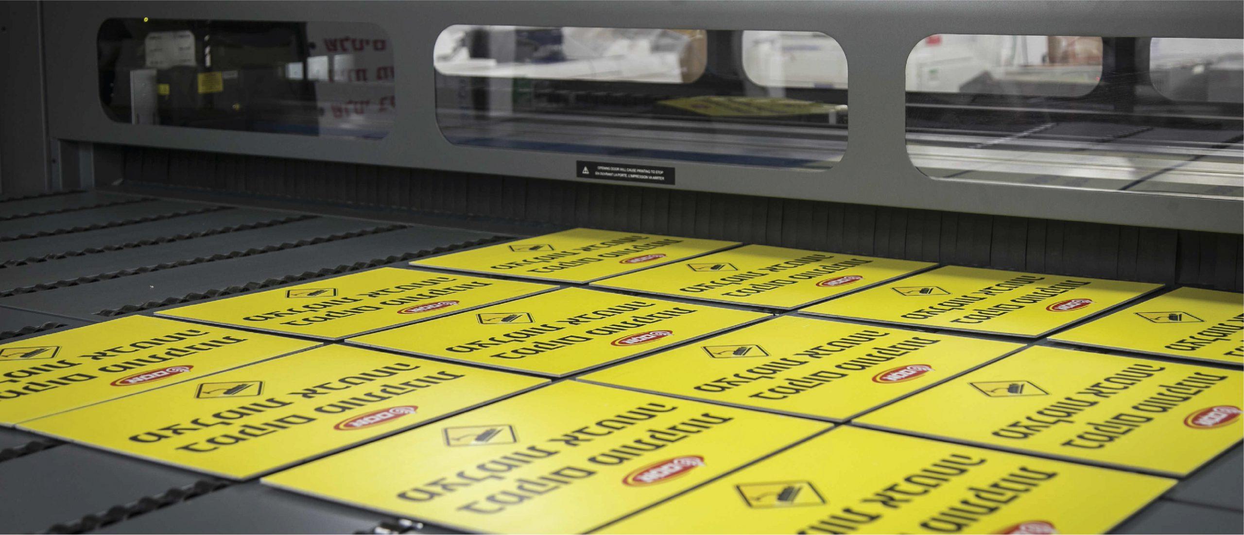 הדפסה על חומרים קשיחים