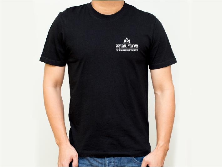 חולצה הדמיה